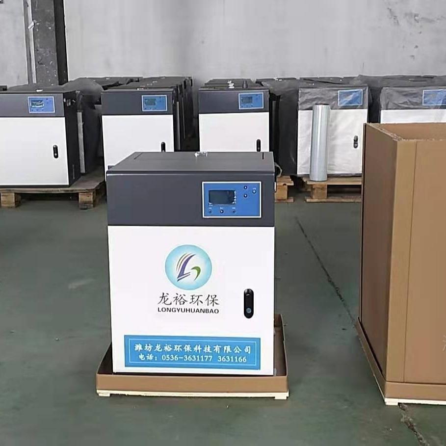 个人门诊诊所污水处理设备价格