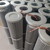 帶導線防靜電粉塵濾筒155x800