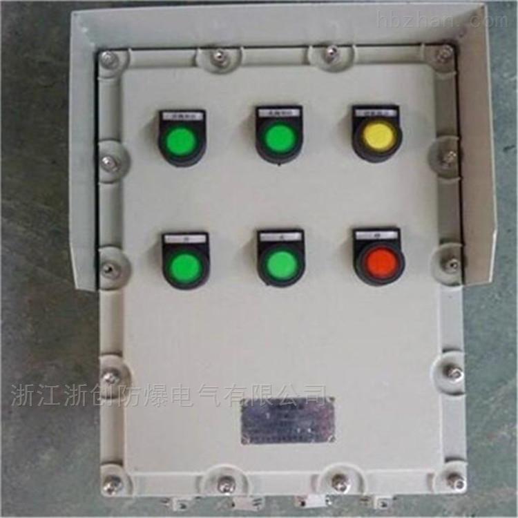 铝合金挂式防爆控制箱