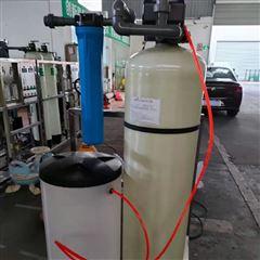 自动软化水设备