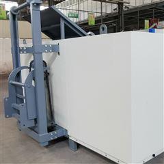 KH-11FXC200机场定制无害化处理设备