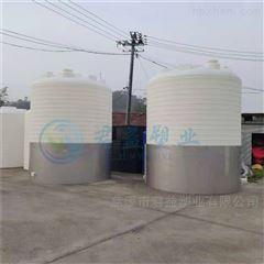 立式耐酸碱PE桶