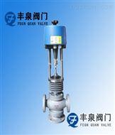 ZDSF直行程分流、合流电动调节阀