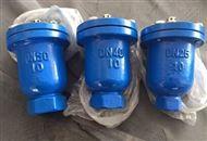 QB1QB1内螺纹单口排气阀
