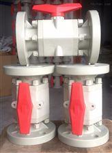Q41F塑料加强型球阀(RPP,UPVC,CPVC,PVDF,PPH)
