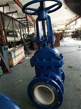 PZ41TC耐磨陶瓷排渣阀