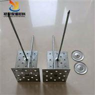 多孔铝制保温钉已实现了自动化机械生产