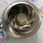 北京合康变频器冷却风机RH50E-4DK.6K.1R