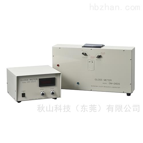 日本mcrl微型面积光泽仪GM-26DS