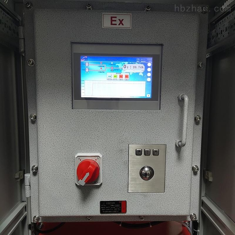 反应釜氮气置换监测系统