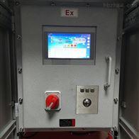NK-800反应釜氮气置换监测系统