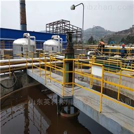 YKLC-698油墨印刷废水处理装置