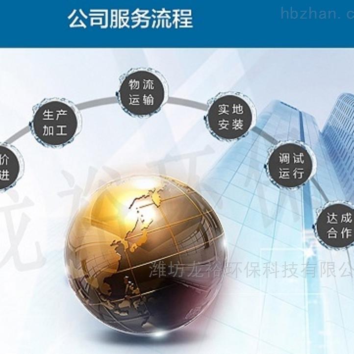邵阳门诊诊所污水处理器