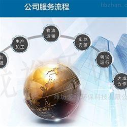 龙裕环保邵阳门诊诊所污水处理器