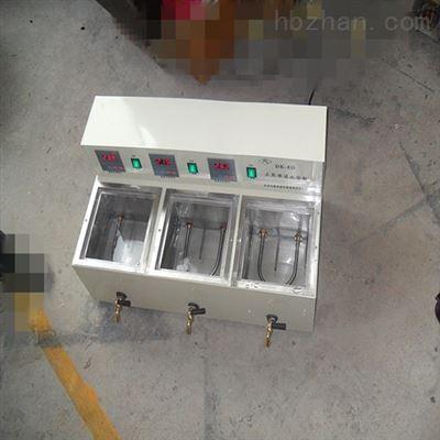 DK-8D電熱恒溫油浴鍋 玻璃水浴鍋 恒溫水槽