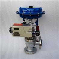 ZJHJ精小型气动薄膜调节角阀
