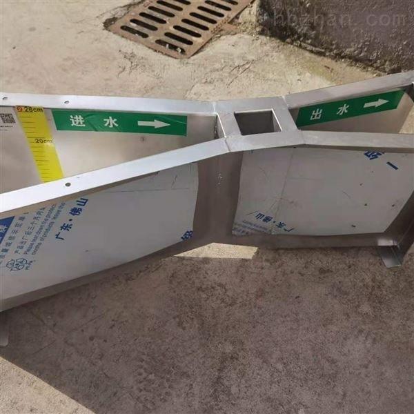 标准规格不锈钢巴歇尔槽