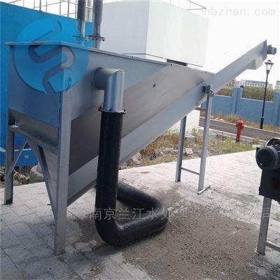 LSSF不锈钢螺旋式砂水分离器