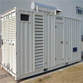 YKLC-3658垃圾渗滤液废水处理报价