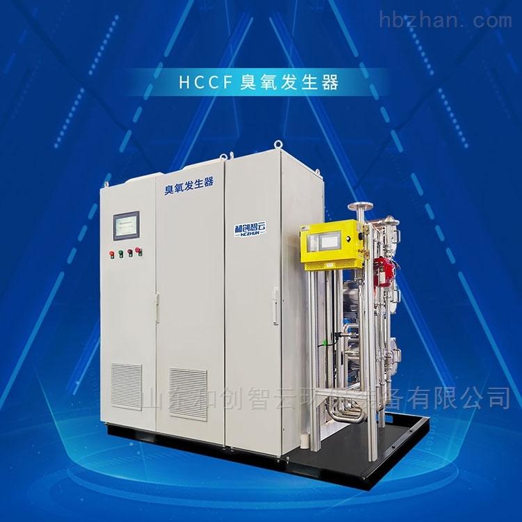 臭氧消毒装置-养殖场臭氧发生器设备