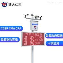 RS-ZSYC建大仁科徐州市扬尘设备-仁科测控技术