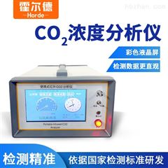HED-HW200便携式二氧化碳分析仪