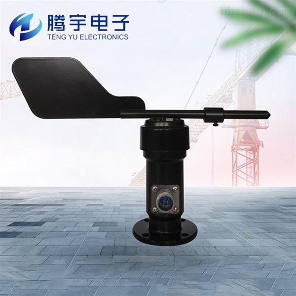 气象站用风向传感器