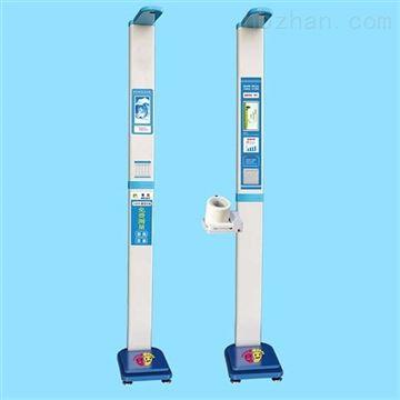 HW-700测量身高体重称人体秤