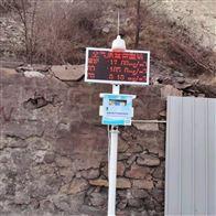 山西工业CCEP认证网格化空气微型监测站