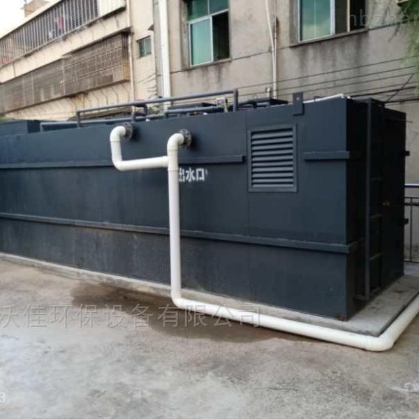 专业生产一体化污水处理设备厂家