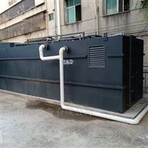 WJWS-10专业生产一体化污水处理设备厂家