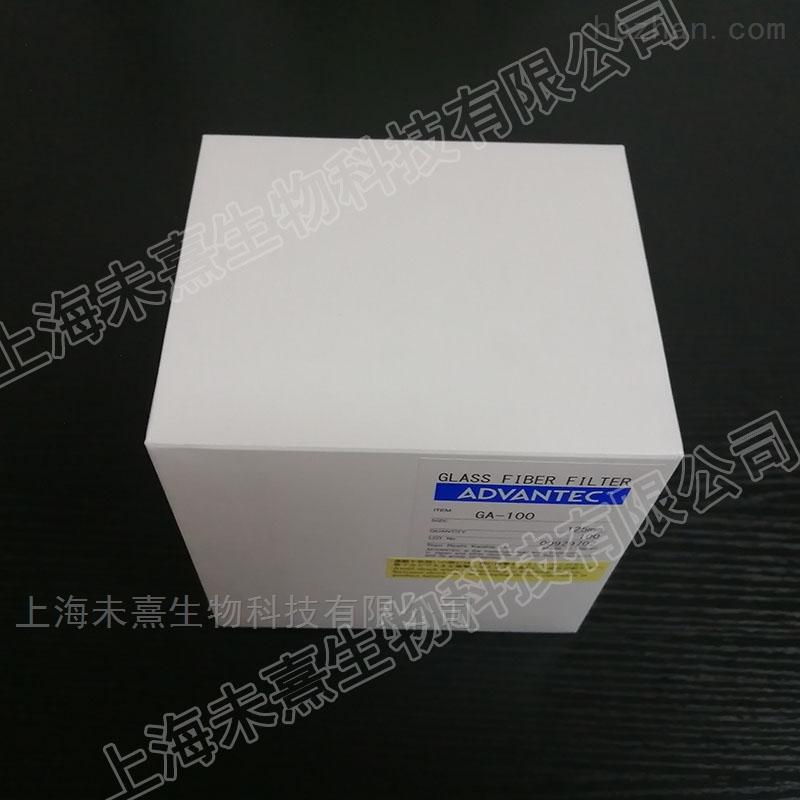 日本TOYO GA100系列玻璃纤维滤纸