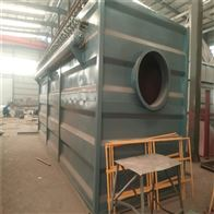 DMC-180焦化厂除尘器