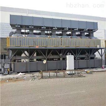英科林川VOC有机废气处理设备