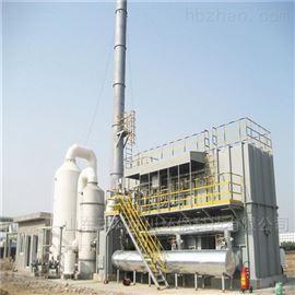 YKLC-8880VOC活性炭废气处理设备