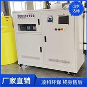 移动PCR方舱污水处理设备 凌科环保