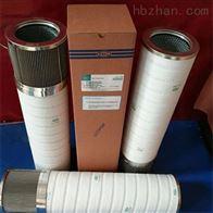 WH1492RNTF10/M50风电滤芯