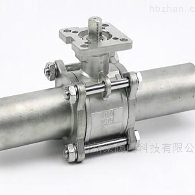 Q61F-16P高平台不锈钢焊接球阀