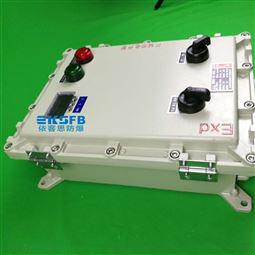 铝合金挂式BXK触摸屏防爆控箱定做