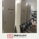 南京变频控制柜厂家