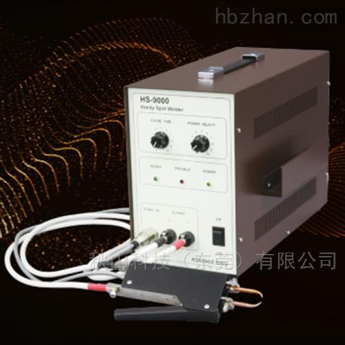 日本advance riko手提式点焊机HS-900