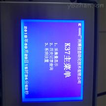 K37环保数采仪