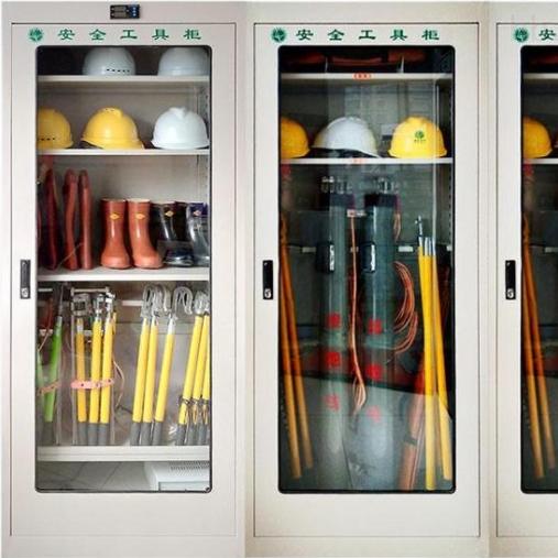 防尘防潮安全工具柜
