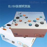 48T/96T细胞间粘附分子3(ICAM-3/CD50)ELISA Kit