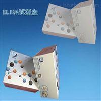 48T/96T血清一氧化氮(NO)ELISA Kit