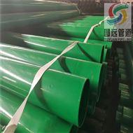 DFPB双金属穿线管