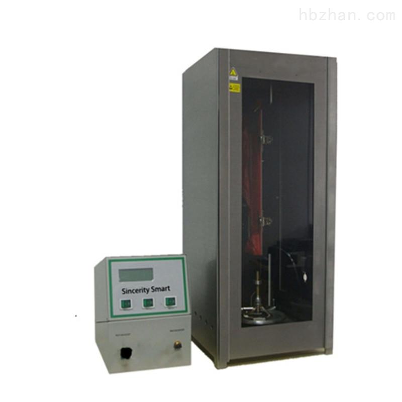垂直燃燒測量儀