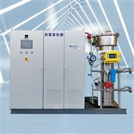 HCCF臭氧发生器水处理设备臭氧浓度
