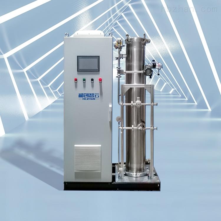 福建臭氧发生器/生产车间消毒设备