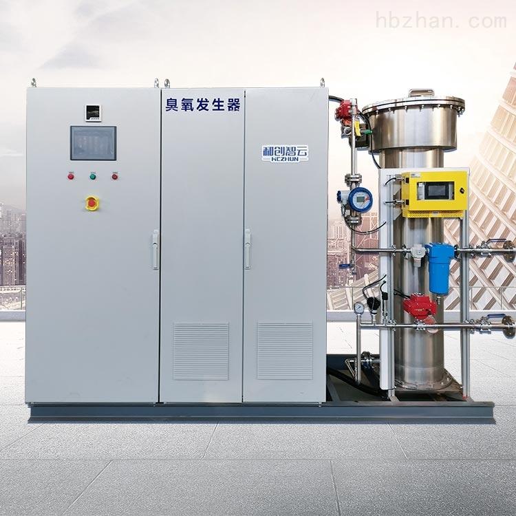 大型水处理氧气源臭氧发生器技术设备